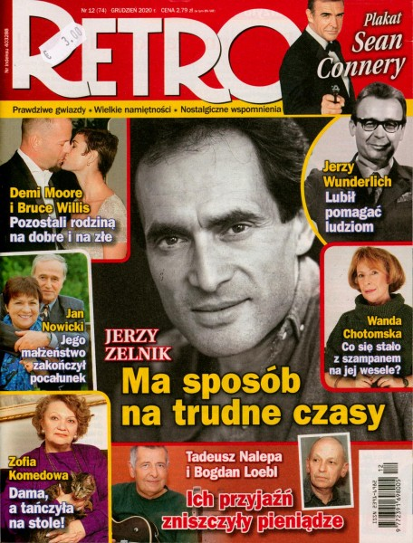 RETRO (PL) 12/2020