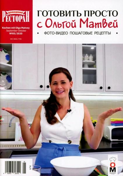 Kochen mit Olga Matvey 5/2020