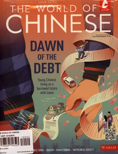 The World of Chinese 2/2021