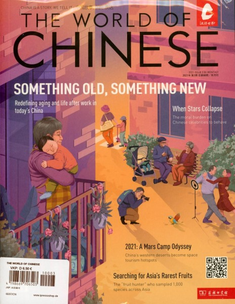 The World of Chinese 3/2021