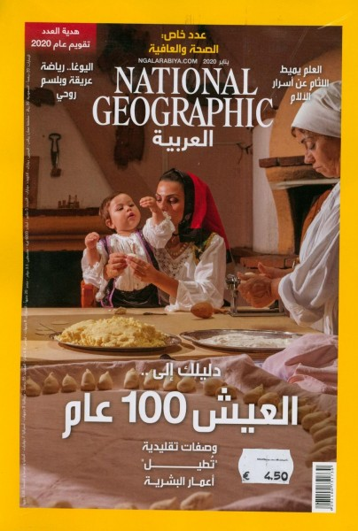 NATIONAL GEOGRAPHIC (AR) 112/2019