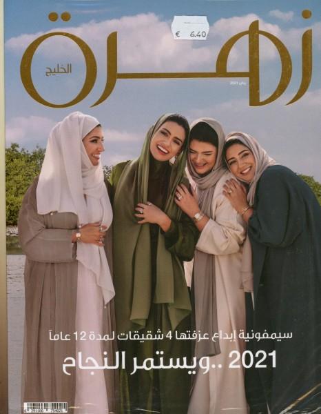 ZAHRAT AL KHALEEJ 140/2021