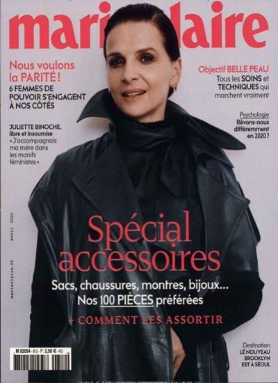 marie claire (FR) 814/2020