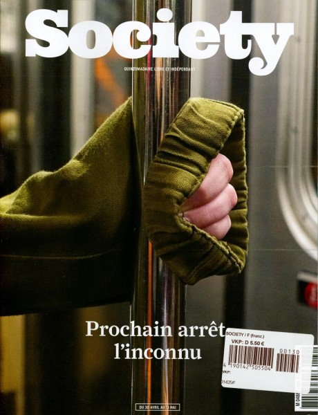 Society (FR) 130/2020
