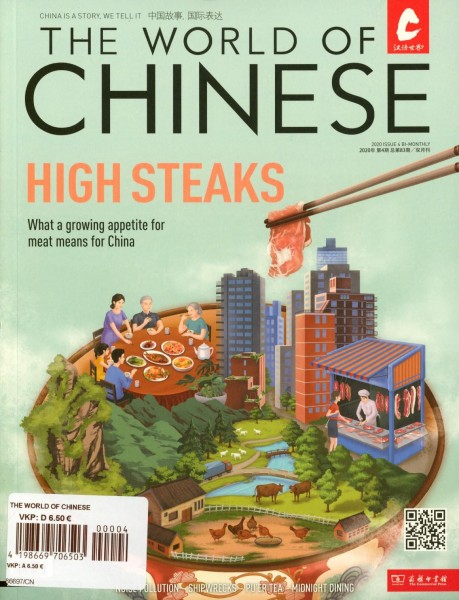 THE WORLD OF CHINESE 4/2020