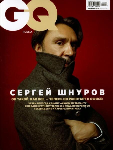 GQ RUSSIA 10/2020